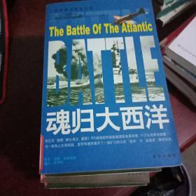 二战经典战役全记录【7本合售】