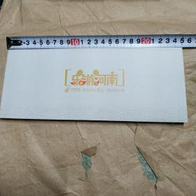乐游河南——超级旅行景区门票邮资明信片册(中国邮政)