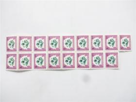 1988年印花税票5元    17连张    未使用