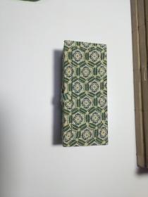 石6 高山硃砂冻兽钮(配原装盒广州市文物总店库售品)