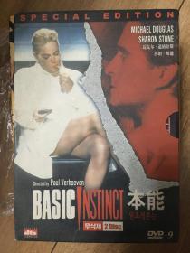 实拍 美国 保罗·范霍文 Paul Verhoeven 迈克尔·道格拉斯 Michael Douglas 莎朗·斯通 Sharon Stone 本能 Basic Instinct (1992) 精装D9