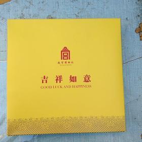 故宫博物院九十华诞特种邮票珍藏+故宫博物院吉祥物纪念章(诞生纪念版2015)盒装