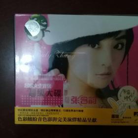 VCD 超级女声首 张超级大碟 张含韵