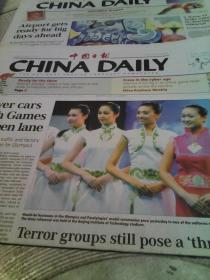 中国日报China Daily改版前后报纸各三份