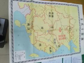 五代十国图