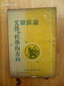 ��璁鸿�������鸿���插�����瑰����姘���37骞村���� 澶т�涔�搴��虹��