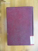 精装本《经济学》刘秉麟 着 民国18年出版 商务印书馆发行