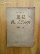 ��璋�涓�涔�涔���涓��������や���浜哄�浼�����濞� �� 姘���37骞村���� �充�涓�����濂芥��浼��虹��.