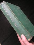 【考古学报】1958年,1—4期,全年。