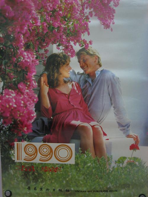 【挂92】1990年 高级胶片挂历《 温馨》挂历尺寸51x77(cm)六幅外国情侣人物图