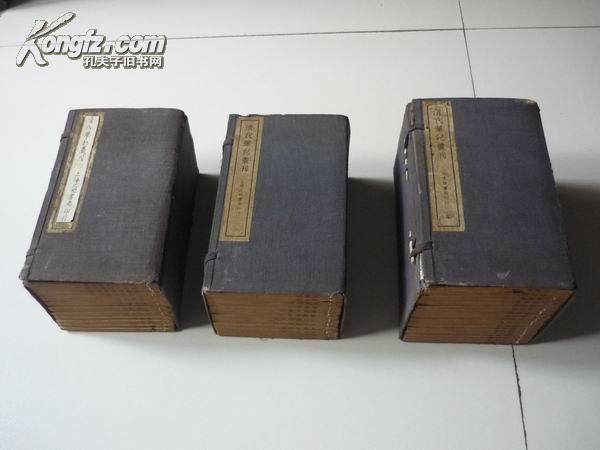 清代笔记丛刊《初月楼闻见录》,《坚瓠集》等6函线装本112册合售,原函套,私藏品极佳