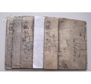 清代光绪石印《绘图双镳记》6本1套全
