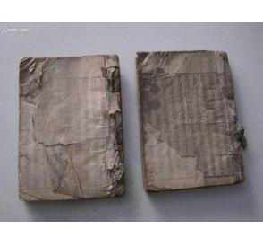 清代木刻板大鼓词《绿牡丹》,两厚本,4到7卷,有残页