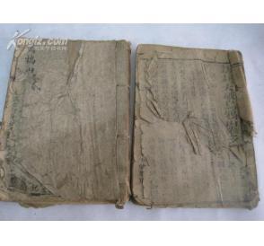 清代木刻板大鼓詞《大破烏鴉山》1到4卷全有殘