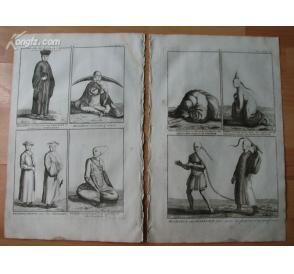 18世纪铜版画两大张--《中国人形象》--7幅版画--每张39*25厘米