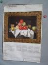 1984年 年历一张  带油画  77*53厘米 上海人民美术出版社出版