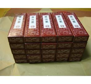 库存多年,老胡开文墨厂徽墨 一整包 共25锭(每锭小纸盒包装 )墨锭 墨块 墨条 原包装 整包低价出货!