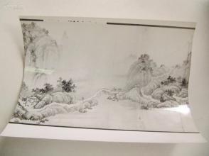 赵芾江山万里图卷  国画照片1张 15/12厘米