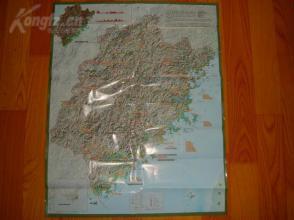 中国国家地理 ,福建省风景名胜图 ,福建民俗节日图。(A2)23