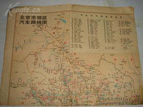 北京市区交通图。1987年7月第一版。有破损。(A3)169