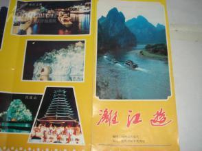 漓江游览图。(A3)