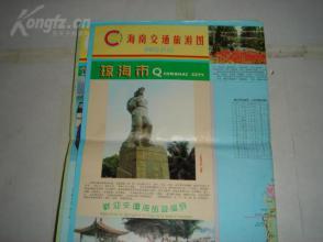 海南交通旅游图,1999年最新版。(A3)173