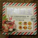 洋料理王――丰盛!600道最受欢迎的日韩料理、西餐。