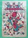 孤本,清代年画,《三界直符》,尺寸:28*19cm