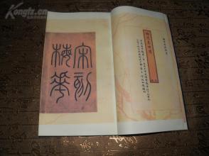 再造善本吴氏梅景书屋藏本梅花喜神谱宣纸彩色套印本