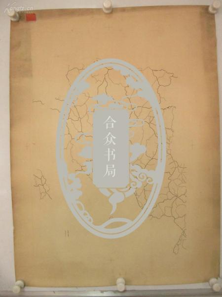 著名出版家《读书》主编沈 昌 文  签名校对 50-60年代手绘地图一幅 《西班牙》 尺寸73/55厘米