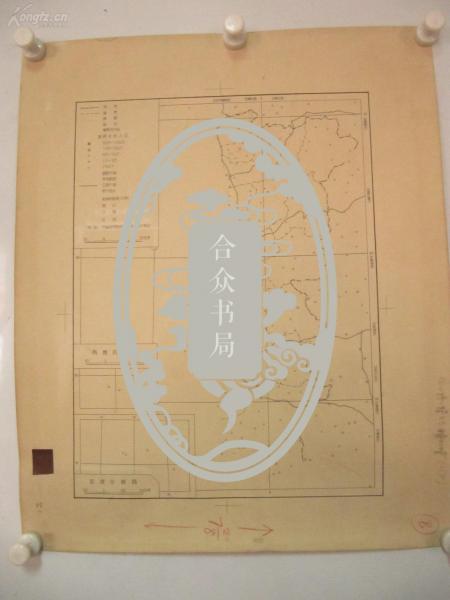 著名出版家《读书》主编沈 昌 文  签名校对 50-60年代手绘地图一幅 《葡萄牙》 尺寸53/44厘米