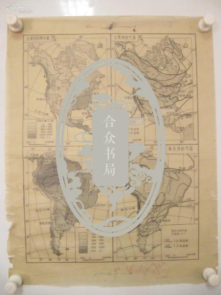 著名出版家《读书》主编沈 昌 文 签名校对 50-60年代手绘地图一幅《北美的降水量、气温》   尺寸49/38厘米  油光纸  有铅笔标注处