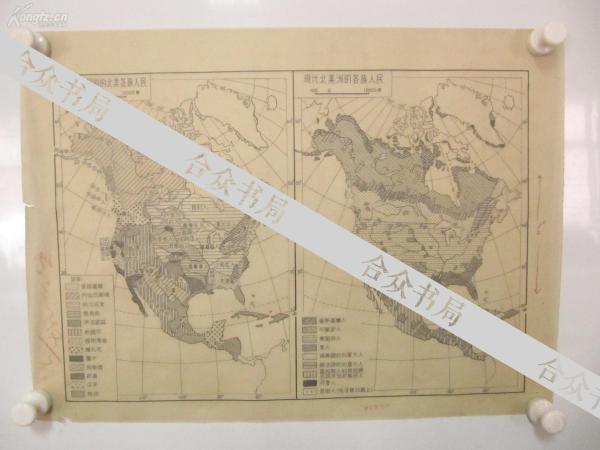 著名出版家《读书》主编沈 昌 文 签名校对 50-60年代手绘地图一幅《欧洲人征服前的北美各族人民、现代北美的各族人民》   尺寸48/35厘米   油光纸  有铅笔标注处
