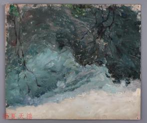 西安美术学院油画系副主任、油画家 董钢油画作品《山林》一幅  HXTX104957