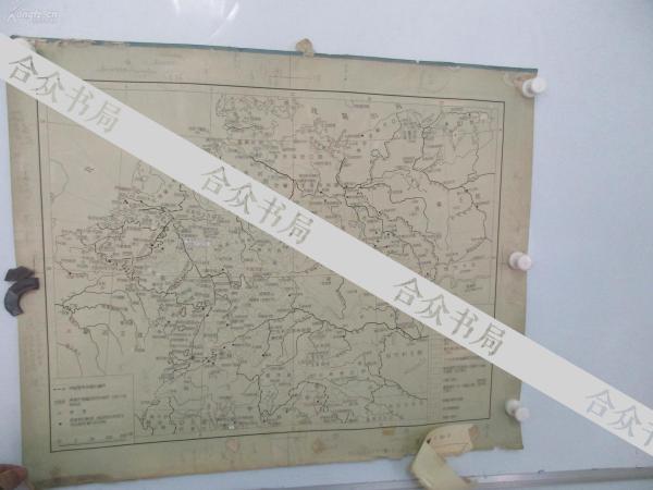 著名出版家《读书》主编沈 昌 文 签名校对 《新编近代史》5-60年代地图原稿一幅  铅笔修改多处  尺寸50*69厘米