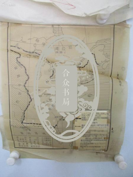 著名出版家《读书》主编沈 昌 文 签名校对 《新编近代史》5-60年代地图原稿一幅  英国北美殖民地独立战争  修改稿2幅  尺寸30*37厘米