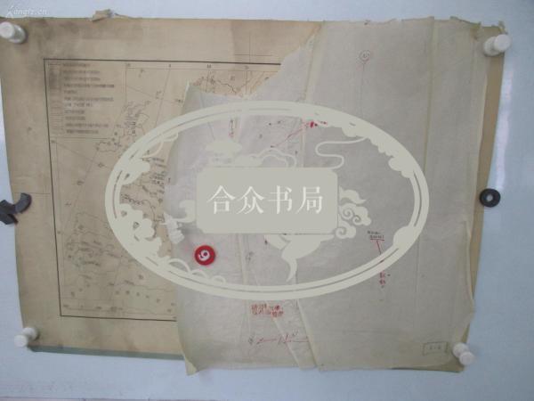 著名出版家《读书》主编沈 昌 文 签名校对 《新编近代史》5-60年代地图原稿一幅    修改稿1幅  尺寸50*69厘米