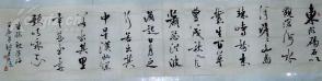 198   六尺书法精品长卷 曹操《观沧海》 180x50