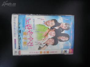 DVD  连续剧 黄手帕4碟全