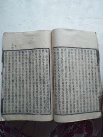 木刻,南史卷六十三至卷六十七。五卷合订厚本。