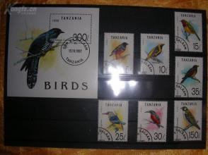 一套外国邮票 ,坦桑尼亚【受保护的野生鸟类】一套七枚及小型张一枚。 黑底邮票珍藏卡页一并奉送!