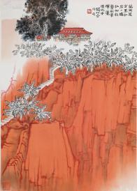 文革时期 精制木板水印 着名画家 钱松喦《红岩》画作 一幅(纸本立轴)   HXTX103862