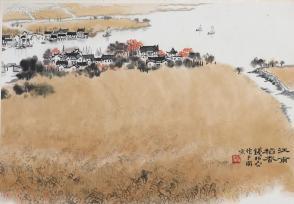 文革时期 精致木板水印 着名画家 钱松喦《江南稻香》画作 一幅 (纸本卷轴,尺寸:32*46cm)HXTX103863