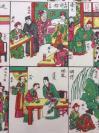 八十年代木板年画《唐伯虎点秋香》一张,品相非常好,单片尺寸51.8/34.8公分,价格 650元