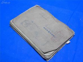 1955年四川南充川剧团编印的川剧唱本《桃花扇》一册全,蓝印。喜欢川剧的朋友可以买来看看~~音乐组鼓师程丕思藏~~