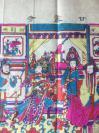 八十年代木板水印年画5张一套,品相非常好,其中最大张尺寸55.5/38.5公分