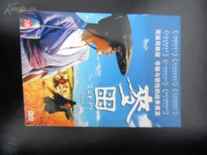 DVD麦田