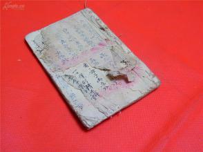 特别少见的清代手抄宝卷《王氏宝卷》  内容不错,字也写的很好,喜欢宝卷的朋友一定要看看~~
