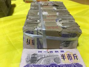 1973年  四川省半市斤糧票整捆1000枚合拍 保真,