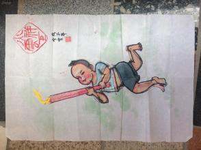 《火炬祥云》戊子年金宝作--原画
